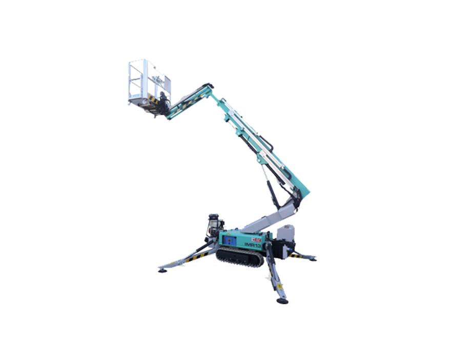 Aerial-work-platforms